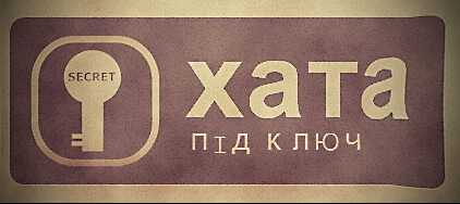 мебель под заказ в Киеве Лого
